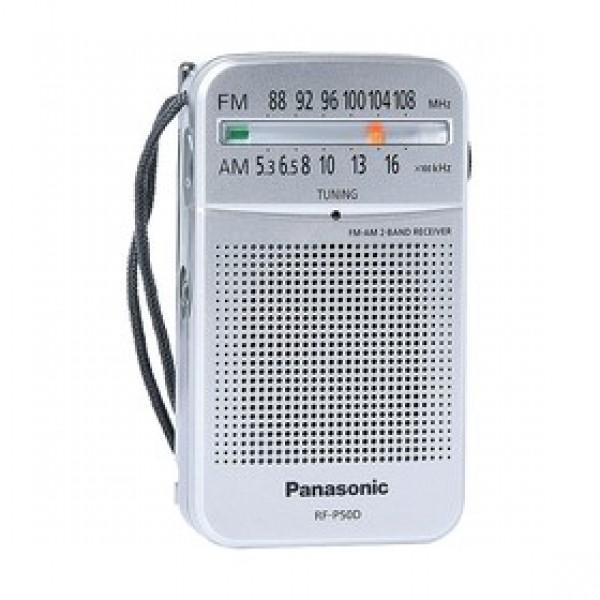RF-P50DEG-S prenosné rádio PANASONIC